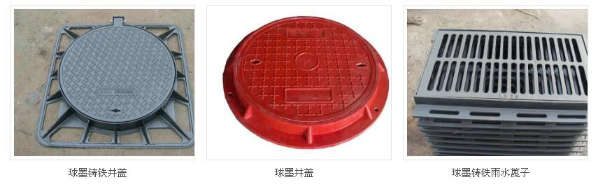 球墨铸铁井盖厚度是多少、其他材质井盖又是多少?